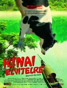 Un cuento chino - Hungarian Movie Poster (xs thumbnail)