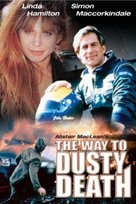 The Way to Dusty Death - DVD movie cover (xs thumbnail)