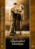 Suspicion - Hungarian DVD movie cover (xs thumbnail)