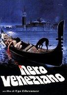 Nero veneziano - Italian DVD cover (xs thumbnail)
