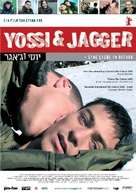 Yossi & Jagger - German Movie Poster (xs thumbnail)