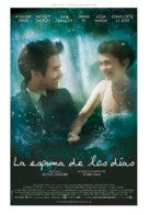L'écume des jours - Spanish Movie Poster (xs thumbnail)