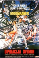 Moonraker - Yugoslav Movie Poster (xs thumbnail)
