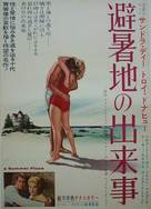 A Summer Place - Japanese Movie Poster (xs thumbnail)