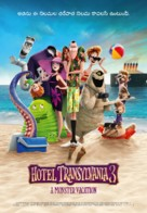 Hotel Transylvania 3: Summer Vacation - Indian Movie Poster (xs thumbnail)