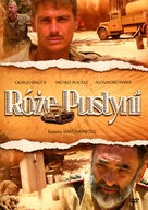 Le rose del deserto - Polish DVD cover (xs thumbnail)
