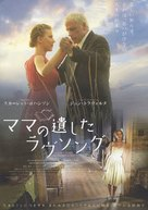 A Love Song for Bobby Long - Japanese Movie Poster (xs thumbnail)