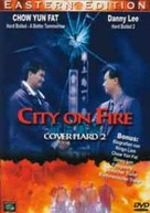 City On Fire - German DVD cover (xs thumbnail)