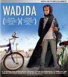 Wadjda - Blu-Ray cover (xs thumbnail)