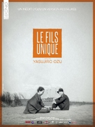 Hitori musuko - French Movie Poster (xs thumbnail)