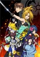 """Oda Nobuna no Yabou"" - Japanese Key art (xs thumbnail)"