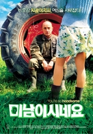 Je vous trouve très beau - South Korean Movie Poster (xs thumbnail)
