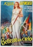 Down to Earth - Italian Movie Poster (xs thumbnail)