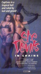 She Devils in Chains - Movie Cover (xs thumbnail)