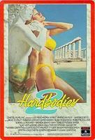 Hardbodies 2 - VHS cover (xs thumbnail)