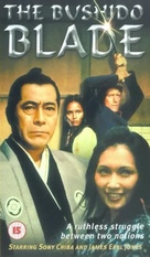 The Bushido Blade - British VHS cover (xs thumbnail)