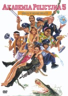 Police Academy 5: Assignment: Miami Beach - Polish Movie Cover (xs thumbnail)
