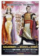 Solomon and Sheba - Spanish Movie Poster (xs thumbnail)