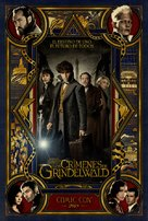 Fantastic Beasts: The Crimes of Grindelwald - Mexican Movie Poster (xs thumbnail)