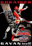 Kaizoku sentai Gôkaijâ vs Uchuu keiji Gyaban the Movie - Japanese DVD cover (xs thumbnail)