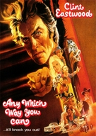 Any Which Way You Can - DVD movie cover (xs thumbnail)