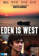 Eden à l'Ouest - Australian Movie Poster (xs thumbnail)