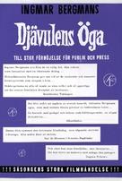 Djävulens öga - Swedish Movie Poster (xs thumbnail)