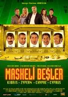 Maskeli besler: Irak - German poster (xs thumbnail)