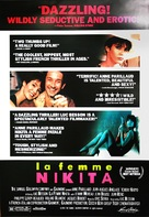 Nikita - Movie Poster (xs thumbnail)