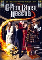 The Great Ghost Rescue - British Movie Poster (xs thumbnail)
