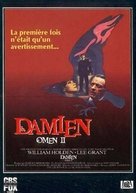 Damien: Omen II - French VHS movie cover (xs thumbnail)