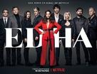 """Edha"" - Argentinian Movie Poster (xs thumbnail)"