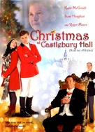 A Princess for Christmas - Canadian DVD cover (xs thumbnail)