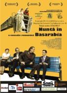 Nunta in Basarabia - Romanian Movie Poster (xs thumbnail)