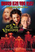 The Little Vampire - South Korean Movie Poster (xs thumbnail)