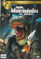 Age of Dinosaurs - Thai Movie Cover (xs thumbnail)