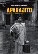 Aparajito - DVD cover (xs thumbnail)