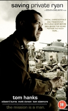 Saving Private Ryan - British VHS cover (xs thumbnail)