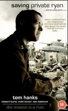 Saving Private Ryan - British VHS movie cover (xs thumbnail)