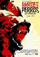 Amores Perros - British Movie Poster (xs thumbnail)