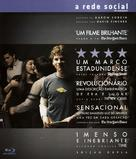 The Social Network - Brazilian Blu-Ray movie cover (xs thumbnail)