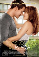 The Vow - Spanish Movie Poster (xs thumbnail)