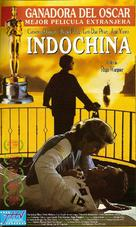 Indochine - Argentinian VHS cover (xs thumbnail)