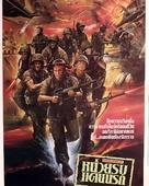 """""""Tour of Duty"""" - Thai Movie Poster (xs thumbnail)"""