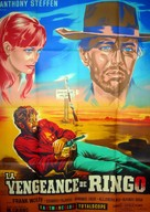 Cuatro salvajes, Los - French Movie Poster (xs thumbnail)