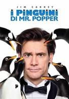 Mr. Popper's Penguins - Italian Movie Poster (xs thumbnail)