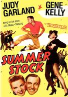 Summer Stock - DVD cover (xs thumbnail)