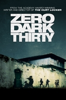 Zero Dark Thirty - DVD cover (xs thumbnail)