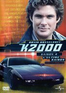 """""""Knight Rider"""" - French DVD movie cover (xs thumbnail)"""