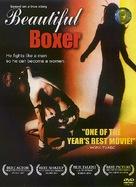 Beautiful Boxer - DVD cover (xs thumbnail)